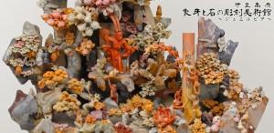 斉天大聖 - 象牙と石の彫刻美術館~ジュエルピア~
