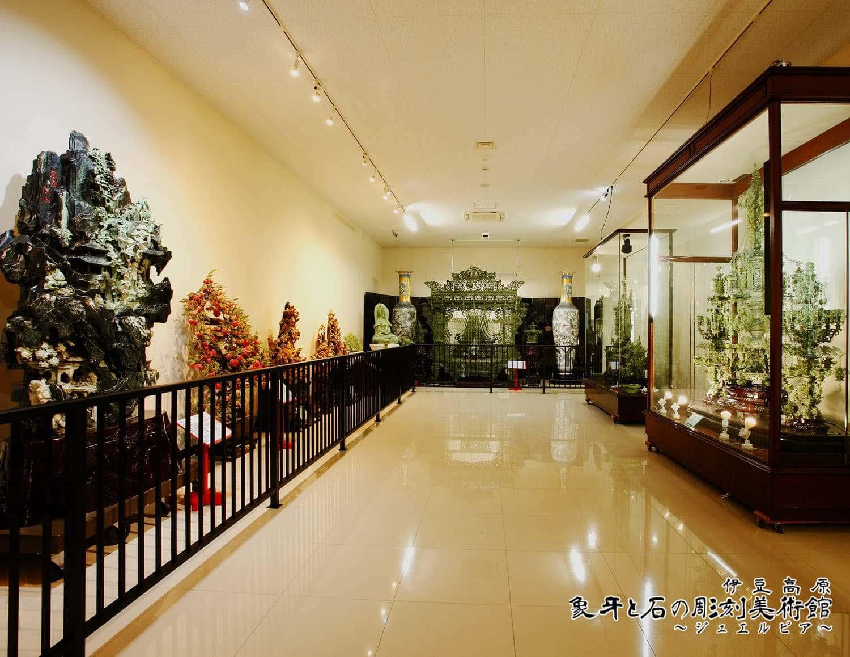 翡翠彫刻 展示室